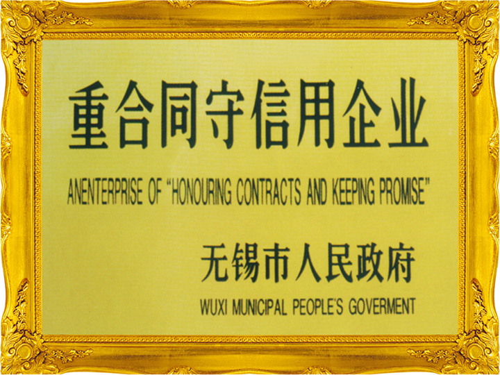 Contract-honoring and trustworthy enterprise